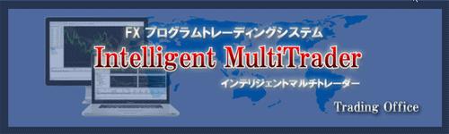 multitrader